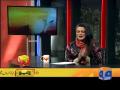 Banana News Network - 12th Mar 2014