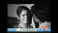 Koi Daikhe Na Daikhe Shabbir Tou Daikhega - 12th March 2014