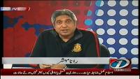 Rana Mubashir @ Prime Time - 13th March 2014