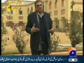 Aik Din Geo Ke Sath  - 14th March 2014
