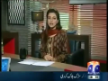 Meray Mutabiq - 15th March 2014