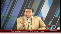 Bisaat - 15th March 2014
