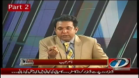 Bisaat 16th March 2014 by Nasir Habib on Sunday at News One