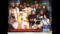 Zere Behas 16th March 2014 by Arif Nizami on Sunday at Samaa News TV