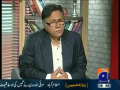 Meray Mutabiq 16th March 2014 by Hassan Nisar on Sunday at Geo News