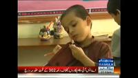 Tafteesh 17th March 2014 Monday at Samaa News