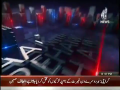 Aaj With Reham Khan of Tuesday 18th March 2014 by Reham Khan on Ajj TV
