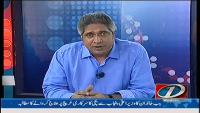 Rana Mubashir @ Prime Time 19th March 2014 by Rana Mubashir on Wednesday at News One
