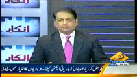Inkaar 19th March 2014 by Javed Iqbal on Wednesday at Capital TV