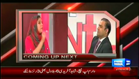 On The Front 19th March 2014 by Kamran Shahid on Wednesday at Dunya News