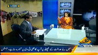 Inkaar 20th March 2014 by Javed Iqbal on Thursday at Capital TV