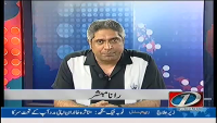 Rana Mubashir @ Prime Time 20th March 2014 by Rana Mubashir on Thursday at News One
