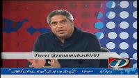 Rana Mubashir @ Prime Time 21st March 2014 by Rana Mubashir on Friday at News One