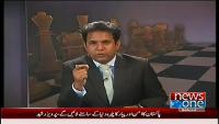 Bisaat 22nd March 2014 by Nasir Habib on Saturday at News One