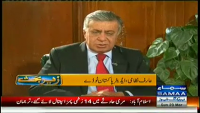 Zer-e-Behas 23rd March 2014 by Arif Nizami on Sunday at Express News