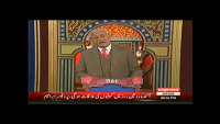 Darling 23rd March 2014 by Khalid Abbas Dar on Sunday at Express News