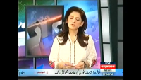 Baat Se Baat 23rd March 2014 by Maria Zulfiqar on Sunday at Express News