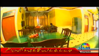 Aakhir Kyun 24th March 2014 by Batool Rajput on Monday at News One