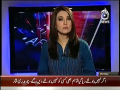 Aaj With Reham Khan 24th March 2014 by Reham Khan on Monday at
