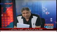 Rana Mubashir @ Prime Time 24th March 2014 by Rana Mubashir on Monday at News One