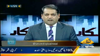Inkaar 25th March 2014 by Javed Iqbal on Tuesday at Capital TV