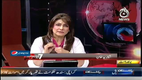 Pakistan At 7 25th March 2014 by Shazia Khan on Tuesday at Ajj News TV