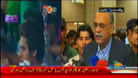 Pakistan Aaj Raat 26th March 2014 by Shahzad Iqbal on Wednesday at Jaag TV