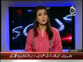 Aaj With Reham Khan 26th March 2014 by Reham Khan on Wednesday at