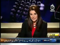 Aaj With Reham Khan 27th March 2014 by Reham Khan on Thursday at Ajj TV