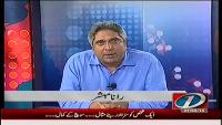 Rana Mubashir @ Prime Time 27th March 2014 Thursday at News One