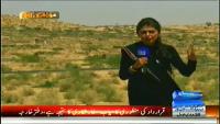 Awam Ki Awaz 28th March 2014 by Mehwish Siddique on Friday at Samaa News TV