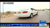 Interrogation 29th March 2014 Saturday at Samaa News TV