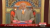 Darling 30th March 2014 by Khalid Abbas Dar on Sunday at Express News
