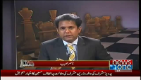 Bisaat 30th March 2014 by Nasir Habib on Sunday at News One