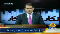Inkaar 31st March 2014 by Javed Iqbal on Monday at Capital TV