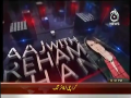 Aaj With Reham Khan 31st March 2014 Monday at Ajj TV