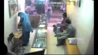 Robbery in sialkot Pakistan