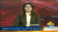Seedhi Baat 1st April 2014 by Beenish Saleem on Tuesday at Capital TV
