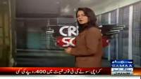 Crime Scene 1st April 2014 by Beena Khan on Tuesday at Samaa News TV