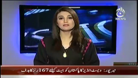 Aaj With Reham Khan 1st April 2014 Tuesday at Aaj TV