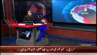 Pakistan At 7 2nd April 2014 by Tariq Chaudhry and Shauqat Paracha on Wednesday at Ajj News TV