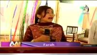 Aaj Subh 3rd April 2014