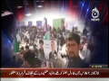 Aaj With Reham Khan 3rd April 2014 by Reham Khan on Thursday at Ajj TV