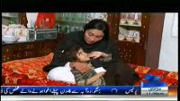 Gunahgar Kaun 3rd April 2014 Thursday at Samaa News TV