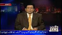 Insight 5th April 2014 by Saleem Bukhari on Saturday at Waqt News