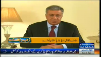 Zere Behas 6th April 2014 by Arif Nizami on Sunday at Samaa News TV