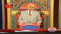 Darling 6th April 2014 by Khalid Abbas Dar on Sunday at Express News