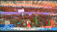 Baat Se Baat 6th April 2014 by Maria Zulfiqar on Sunday at Express News