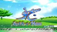 Subah e Nau - 7th April 2014
