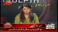 Indepth with Nadia Mirza 7th April 2014 Monday at Waqt News
